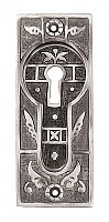 Sargent 1875 Pocket Door Flush Pull, Antique Nickel