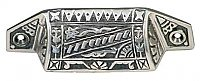 Mason Bin Pull, Antique Nickel