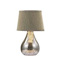 Belle Mercury Glass Lamp - With Shade