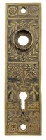 Antique Cast Bronze Vernacular Door Plate By Lockwood Manufacturing - Circa 1894