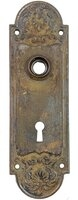 "Antique Wrought Steel ""Westfield"" Design Door Plate By Lockwood Manufacturing - Circa 1897"