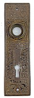"Antique Cast Iron ""Ceylon"" Pattern Door Plate by P. & F. Corbin Hardware - Circa 1905"