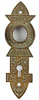 Antique Bronze Door Plate by Chicago Hardware Co. - Circa 1888