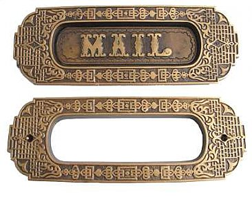 Savannah Mail Slot and Backplate Antique Brass
